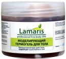 Lamaris Моделирующий термогель