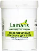 Lamaris Моделирующий криогель