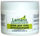 Lamaris Крем для тела охлаждающий