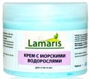 Lamaris Крем с морскими водорослями для ног