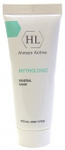 Mythologic Mineral Mask