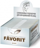 Farmavita Favorit cиликоновые подушечки