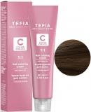 Hair Coloring Cream 7.0