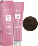 Hair Coloring Cream 8.0