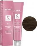 Hair Coloring Cream 8.00