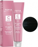Hair Coloring Cream 1.1