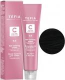 Hair Coloring Cream 5.1