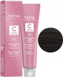 Hair Coloring Cream 6.11
