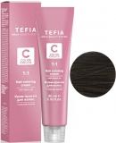 Hair Coloring Cream 7.11