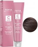 Hair Coloring Cream 5.3