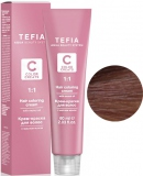Hair Coloring Cream 6.34