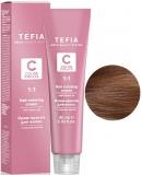 Hair Coloring Cream 7.34