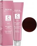 Hair Coloring Cream 6.45