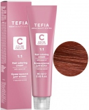 Hair Coloring Cream 7.44