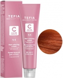 Hair Coloring Cream 8.44