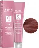 Hair Coloring Cream 7.4