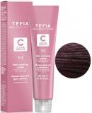 Hair Coloring Cream 4.5