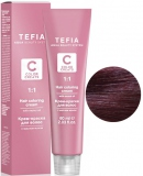 Hair Coloring Cream  5.5