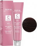 Hair Coloring Cream 5.6