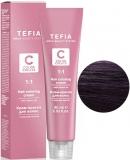 Hair Coloring Cream 4.7