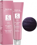 Hair Coloring Cream 6.7