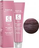 Hair Coloring Cream 8.27
