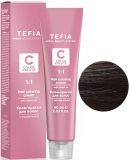 Hair Coloring Cream 4.8
