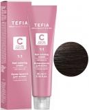 Hair Coloring Cream 5.8