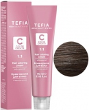 Hair Coloring Cream 7.8