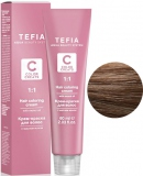 Hair Coloring Cream 8.8