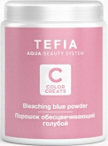 Bleaching Blue Powder