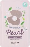 Fresh Garden Mask - Pearl