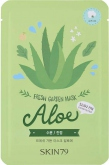 Fresh Garden Mask - Aloe