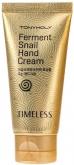 Timeless Ferment Snail Hand Cream