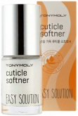 Easy Solution Cuticle Softner