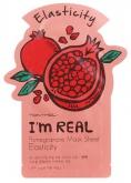 Pomegranate Mask Sheet