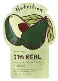 Avocado Mask Sheet