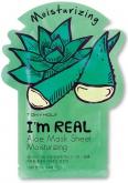 TONY MOLY Aloe Mask Sheet