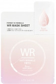 WR Mask Sheet