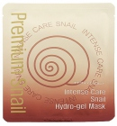 Snail Gydro-gel Mask