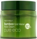 Pure Eco Bamboo Cream