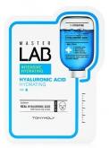 TONY MOLY Master Lab Hyaluronic Acid Mask
