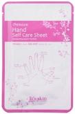 Self Care Sheet