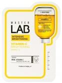 Master Lab Vitamin C Mask