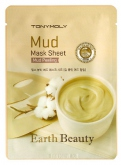 Earth Beauty Mud Peeling Mask Sheet