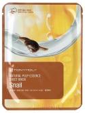 Essence Sheet Mask Snail