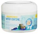Water Coating Aqua Brightening Mask