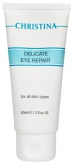 Christina Creams Delicate Eye Repair