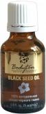 Bodyton Черный тмин масло