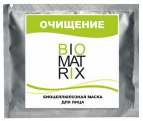 Biomatrix Маска очищение Для жирной и комбинированной кожи, 8 гр. Масок - купить в интернет-магазине